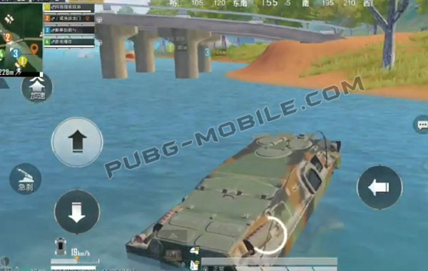 It may be added to the later PUBG Mobile Update