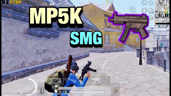 Vector Can Be Removed To Make Room For PUBG Mobile MP5K