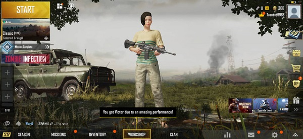 PUBG Mobile Is Currently Having Offers For Amazon Prime Members