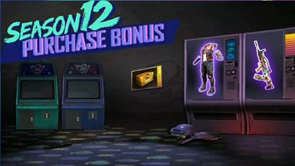 Purchase Bonus Reward