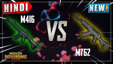 A Comparison Between M416 And M762 In PUBG Mobile
